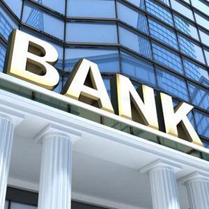 Банки Клявлино