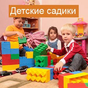 Детские сады Клявлино