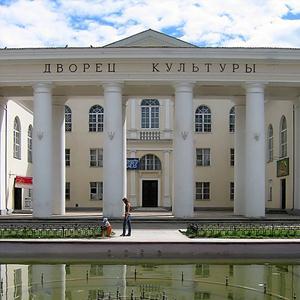 Дворцы и дома культуры Клявлино