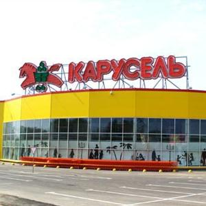Гипермаркеты Клявлино