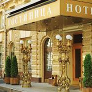 Гостиницы Клявлино