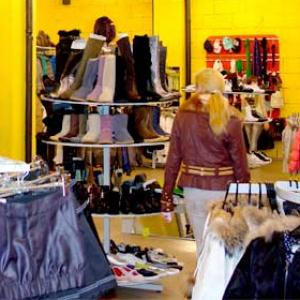 Магазины одежды и обуви Клявлино