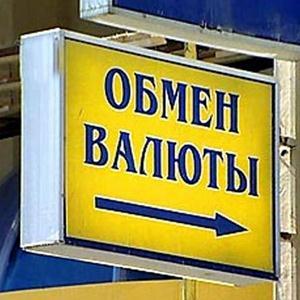 Обмен валют Клявлино