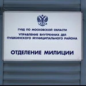 Отделения полиции Клявлино