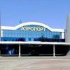 Аэропорты в Клявлино