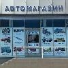 Автомагазины в Клявлино