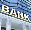 Банки в Клявлино