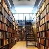 Библиотеки в Клявлино
