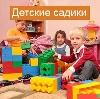 Детские сады в Клявлино