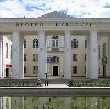 Дворцы и дома культуры в Клявлино