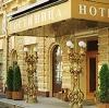 Гостиницы в Клявлино