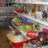Магазины хозтоваров в Клявлино