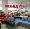 Магазины мебели в Клявлино
