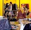 Магазины одежды и обуви в Клявлино