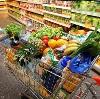 Магазины продуктов в Клявлино