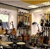 Музыкальные магазины в Клявлино
