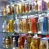 Парфюмерные магазины в Клявлино