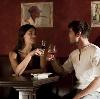 Рестораны, кафе, бары в Клявлино