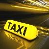 Такси в Клявлино