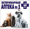 Ветеринарные аптеки в Клявлино