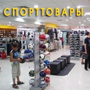 Спортивные магазины Клявлино