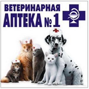 Ветеринарные аптеки Клявлино